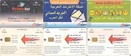 Saudi Arabia, Internet Chip Cards (3pc,) - Saudi Arabia