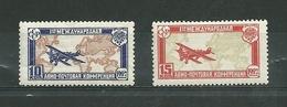 URSS. 1927. Poste Aérienne. Neuf.. 1er Congrès International De La Poste Aérienne - 1923-1991 URSS