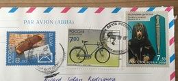 Russia 2008 Bike Used - 1992-.... Fédération