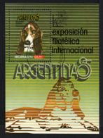 NICARAGUA 1985, ARGENTINA 85, TETE DE CHIEN, 1 Bloc, Oblitéré / Used. R117 - Hunde