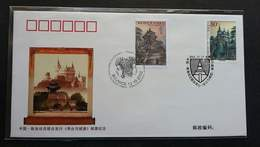China - Slovakia Joint Issue A Pavilion And A Castle 2002 (stamp FDC) *dual Cancellation - 1949 - ... Volksrepubliek