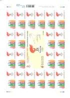 HONG KONG -  MNH/**- 2008 - HEARTWARMING - Yv SHEET OF 20 X 1298B 1300B-  Lot 18313 - 1997-... Région Administrative Chinoise