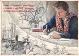 WWII WW2 Original Postcard Soviet URSS Patriotic Propaganda FREE STANDARD SHIPPING WORLDWIDE (7) - Russland