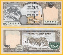 Nepal 500 Rupees P-74 2012 UNC Banknote - Nepal
