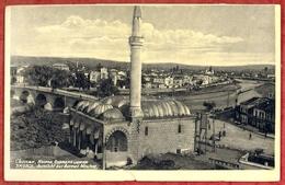 SKOPLJE - SKOPJE - USKUB - Budmali Dzamija - Budmali Mosque. Macedonia M07/46 - Macédoine