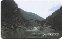 Bulgaria - Mobika (chip) - The Devil's Bridge - Exp. 06.2008, 25Units, 50.000ex, Used - Bulgaria