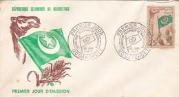 1960 MAURITANIA FDC. REPUBLIQUE ISLAMIQUE DE MAURITANIE- BLEUP - Mauritanie (1960-...)