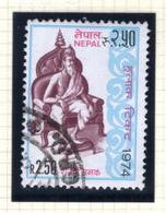 1974 - NEPAL  -  Mi. Nr.  298 - USED - (CW4755.44) - Nepal