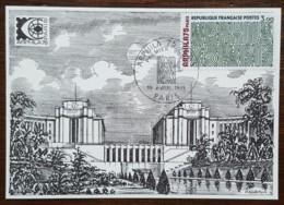 CM 1975 - YT N°1832 - ARPHILA / EXPOSITION PHILATELIQUE - PARIS - 1970-79