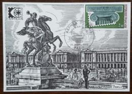 CM 1975 - YT N°1831 - ARPHILA / EXPOSITION PHILATELIQUE - PARIS - 1970-79
