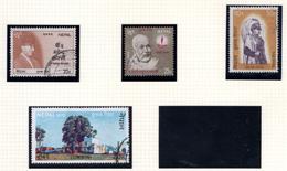 1973 - NEPAL  -  Mi. Nr.  277+278+283+285 - USED - (CW4755.44) - Nepal