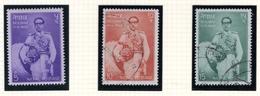 1963 - NEPAL  -  Mi. Nr.  176/178 - USED - (CW4755.44) - Nepal
