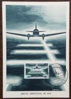 CM 1959 - YT N°1196 - JOURNEE DU TIMBRE - LIMOGES - 1950-59