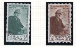 1964 - NEPAL  -  Mi. Nr.  185/186 - USED - (CW4755.44) - Nepal