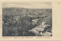 66-417 Россия Russland Russia Caucasia Kislovodsk - Russland