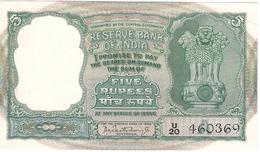 India 5 Rupees ND P-35c AUNC /008B/ - Indien