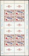 1964 France / BF N° 6b Exposition Internationale PHILATEC Paris 1964, Numéroté En Bas. Cote 300€ - Blocs & Feuillets
