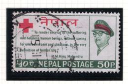 1966 - NEPAL  -  Mi. Nr.  207 - USED - (CW4755.45) - Nepal