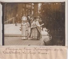 OBSÈQUES DU PRINCE ROMANOFFSKI DUC DE LEUCHTENBERG LE CLERGÉ RUSSE   18*13CM Maurice-Louis BRANGER PARÍS (1874-1950) - Célébrités
