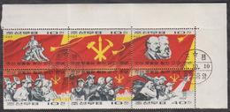 Korea North 1965 Mi# 613-618 20 Years Of The Korean Workers' Party Used - Corea Del Nord
