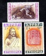 ETP221a - ETIOPIA 1968 ,  Serie Yvert  N. 502/504  ***  MNH  Thedore - Ethiopia