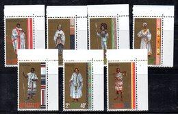 ETP267 - ETIOPIA 1971 ,  Serie Yvert  N. 580/586  ***  MNH  Costumo Tribali - Ethiopie