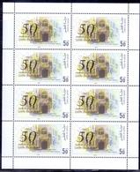 2011 QATAR First Postal Agency Full Sheet 8 Values MNH - Qatar