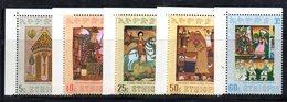 ETP271a - ETIOPIA 1971 ,  Serie Yvert  N. 592/596  ***  MNH Dipinti - Etiopia