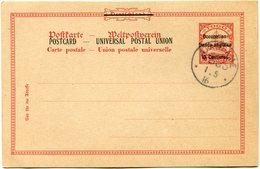 "TOGO ENTIER POSTAL "" OCCUPATION FRANCO - ANGLAISE "" AVEC OBLITERATION ATAKPAME TOGO 1 - 5  16 - Colonie: Togo"