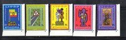 ETP273 - ETIOPIA 1973 ,  Serie Yvert  N. 661/665  ***  MNH  Scout - Ethiopia