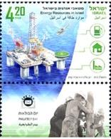 Ref. 329225 * MNH * - ISRAEL. 2012. ENERGY SOURCES . RECURSOS ENERGETICOS - Helicópteros