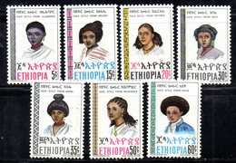 ETP276 - ETIOPIA 1975 ,  Serie Yvert  N. 756/762  ***  MNH  Acconciature - Etiopia