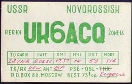 Radio - Novorossisk - Uk6acq - Moscow - Radio Amatoriale