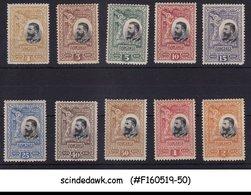 ROMANIA - 1906 KING CAROL I SCOTT#186-195 10V - MINT HINGED - 1881-1918: Charles I
