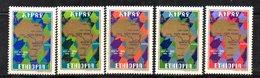 ETP282 - ETIOPIA 1977 , Yvert N. 832/836 ***  MNH  (2380A)  Autostrada - Etiopia