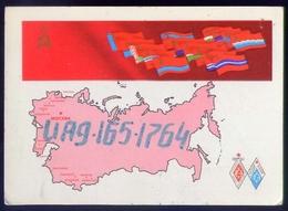 Radio - Ussr - Uag 1651764 - Radio Amatoriale