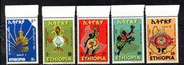 ETP287 - ETIOPIA 1977 , Yvert N. 854/858 ***  MNH  (2380A)  Rivoluzione - Etiopia