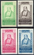 Grand Liban N° 176 à 179 Série Complète NON DENTELEE Cote 85 €, Neuve Sans Gomme (*) MNG - Ungebraucht