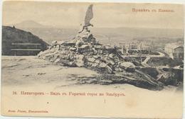 66-497 Россия Russland Russia Caucasia Pjatigorsk - Russland