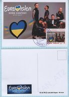 UKRAINE Maidan Post. Maxi Card. Eurovision Song Contest FINAL - O.TORVALD. KYIV. 2017 - Ucrania
