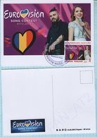 UKRAINE Maidan Post. Maxi Card. Eurovision Song Contest FINAL - ROMANIA - Ilinca & Alex Florea - Yodel It!  KYIV. 2017 - Ucrania