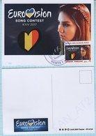 UKRAINE Maidan Post. Maxi Card. Eurovision Song Contest FINAL - BELGIUM - BLANCE . KYIV. 2017 - Ukraine