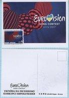 UKRAINE Maidan Post. Maxi Card. Eurovision Song Contest.  KYIV. 2017 - Ucrania