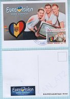 UKRAINE Maidan Post. Maxi Card. Eurovision Song Contest FINAL - MOLDOVA - Sunstroke Project . KYIV. 2017 - Ucrania