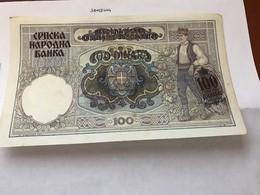 Serbia 100 Dinara Banknote 1941 - Serbia