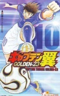 Carte Prépayée Japon * MANGA * Comics * CAPTAIN TUBASA  (16.726)  Japan Prepaid Card * TOSHO Karte * CINEMA * FILM - Cinéma