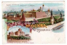 Moskau, Mockba, Kreml, Rumiantzewsky Museum, Alte Litho Postkarte 1899 - Russland