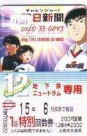 Carte Prépayée Japon * MANGA *  * ANIMATE * ANIME (16.607) Movie Japan Prepaid Card * KARTE - BD