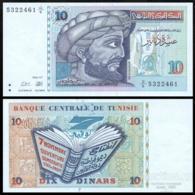 TUNISIA 10 DINAR P.87 1994 UNC - Tunesien