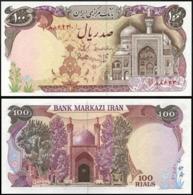 IRAN 100 RIAL P.132 1981 UNC - Iran